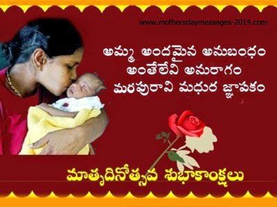 Happy Mothers Day Hd Wallpaper Images For Free Download In Telugu Happy Mothers Happy Mothers Day Mothers Day