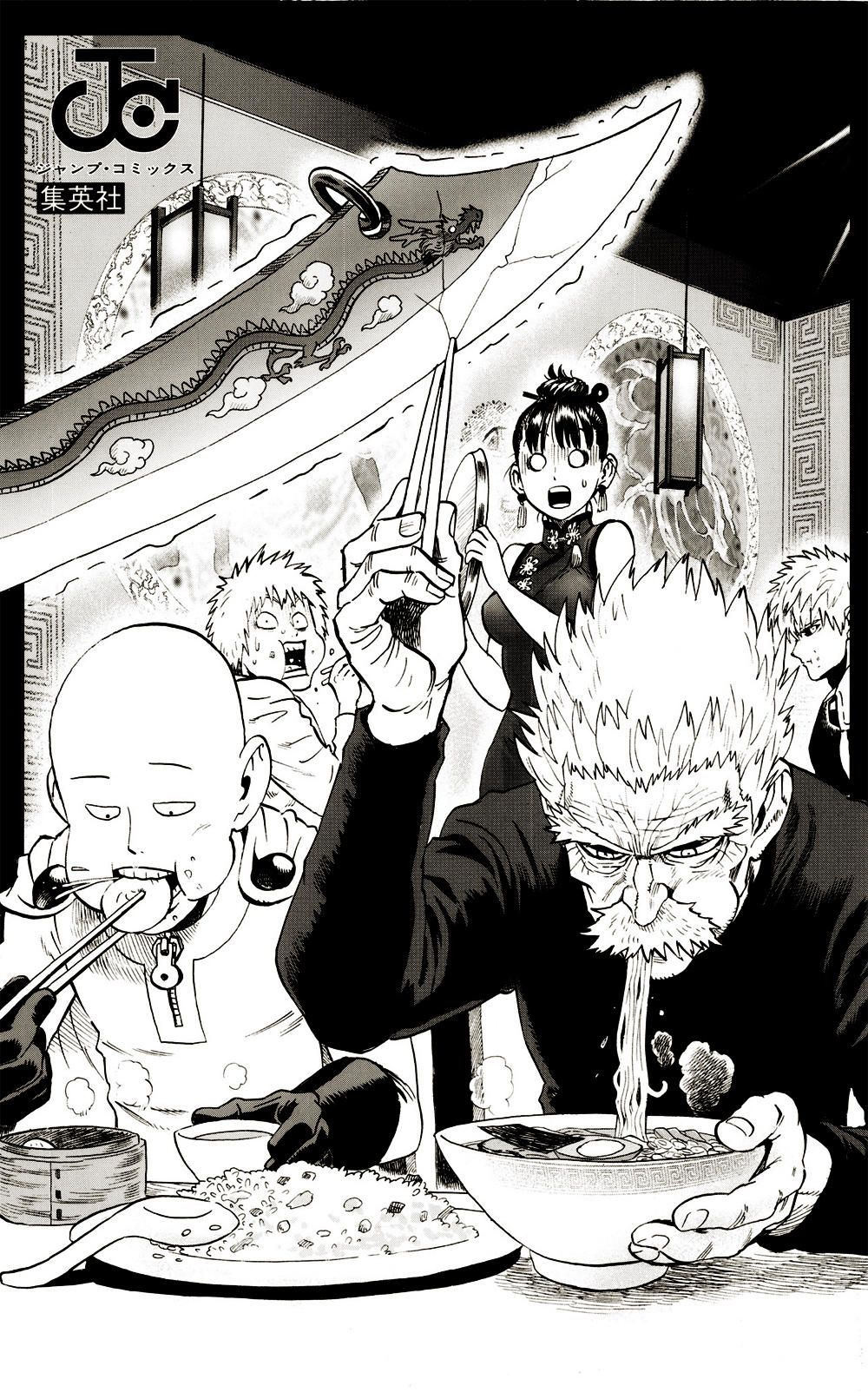 One Punch Man One Punch Man Manga One Punch Man Anime One Punch Man Funny