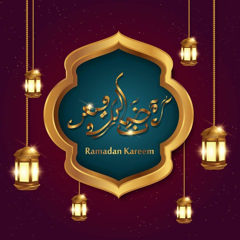 Islamic Celebration Background With Text Ramadan Kareem Islamic Celebrations Celebration Background Ramadan Kareem