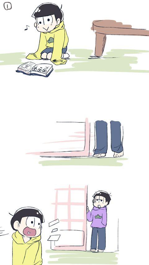 おそ松 さん パロ 漫画 pixiv