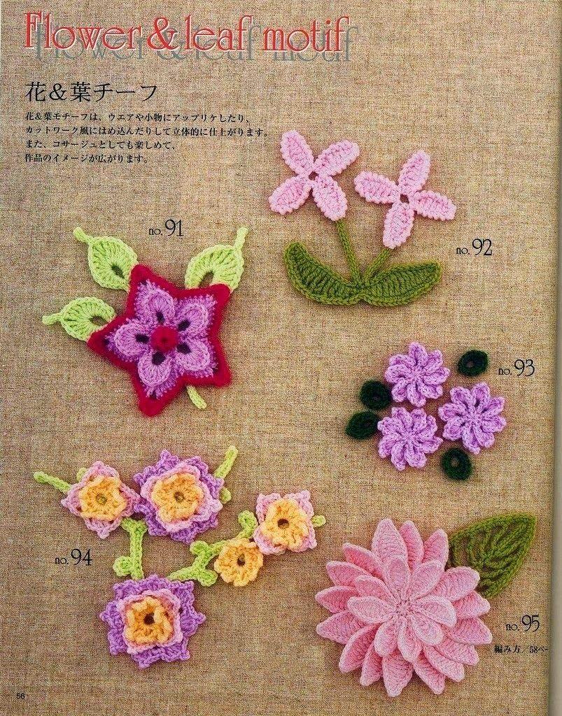 208 Patrones de Flores. Tutoriales - Patrones Crochet | Crochet Me ...