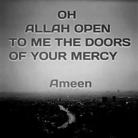 اللهم افتح لى أبواب رحمتك .. آمين