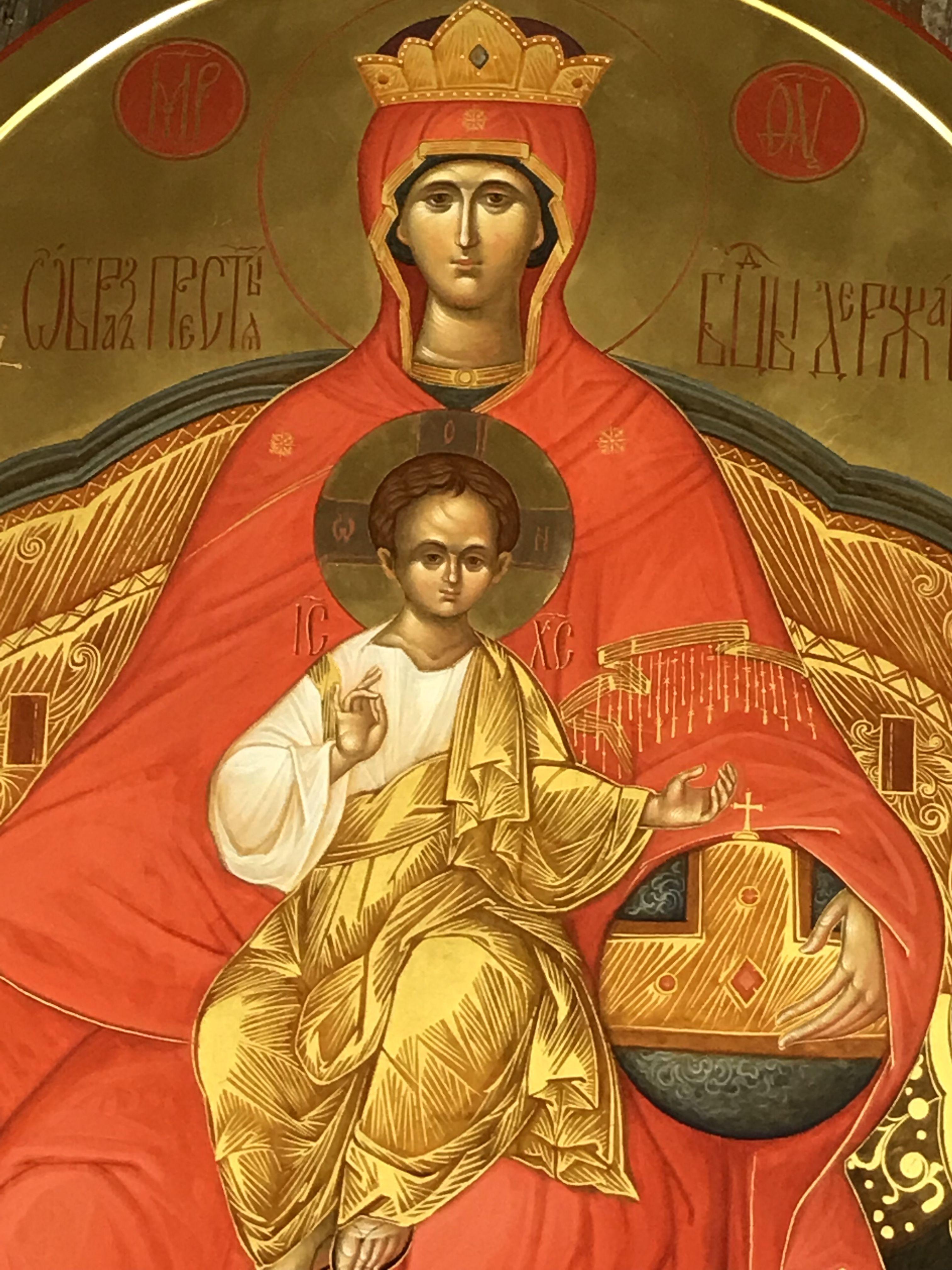 Pin By Ulysses Zamora On Hail Mary