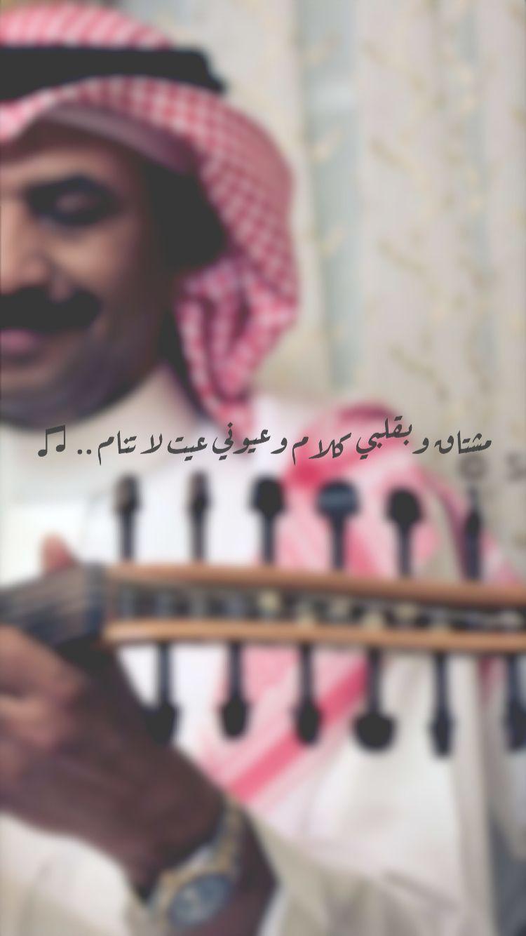 اغاني عبادي الجوهر جديد
