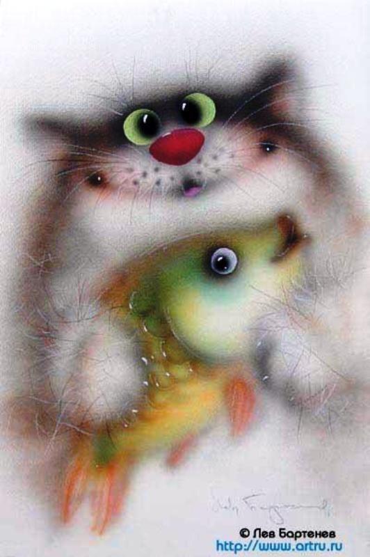 Спасибо, открытка с днем рождения кот и рыба
