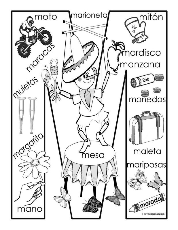 m coloring page lenguaje y comunicacion pinterest spanish spanish alphabet and school. Black Bedroom Furniture Sets. Home Design Ideas