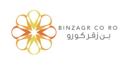 شركة بن زقر المحدودة تعلن عن توفر وظائف شاغرة بمحافظة جدة صحيفة وظائف الإلكترونية