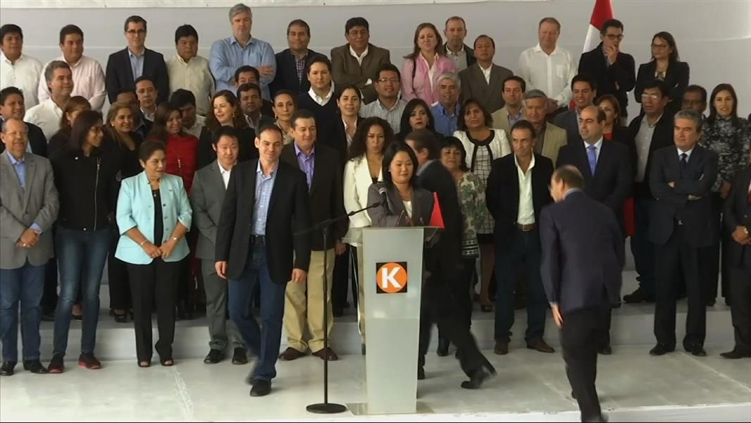 Fujimori admite triunfo de Kuczynski en presidenciales - http://a.tunx.co/Jq6m1