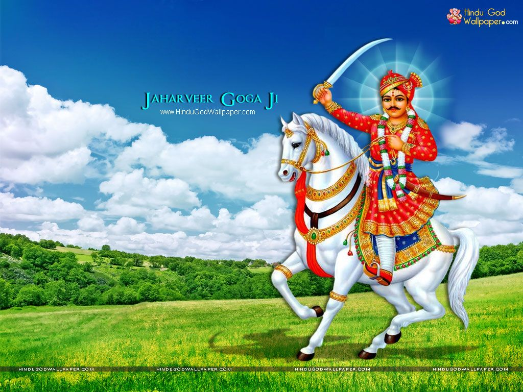 Jaharveer Goga ji Wallpapers, Photos & Images Download ...
