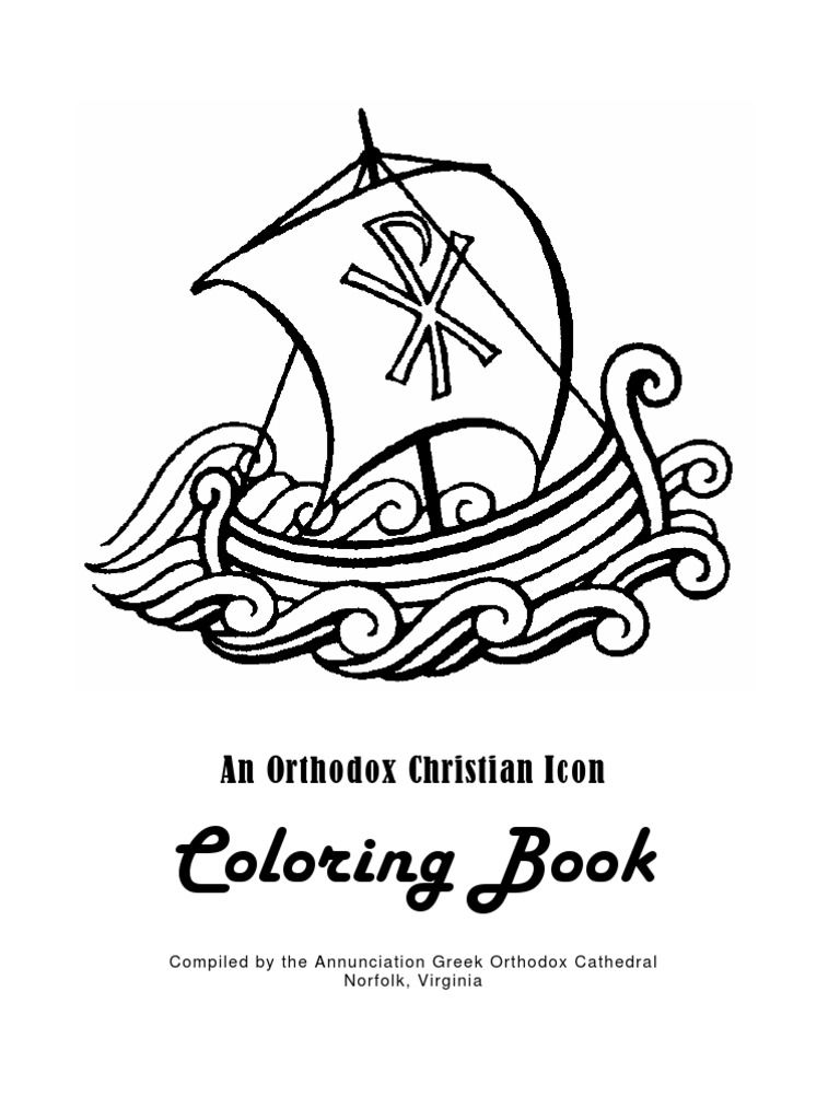 An Orthodox Christian printable Icon Coloring Book