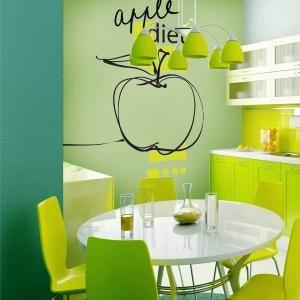 Vinilos decorativos apple diet vinilos stickers for Stickers decorativos de pared