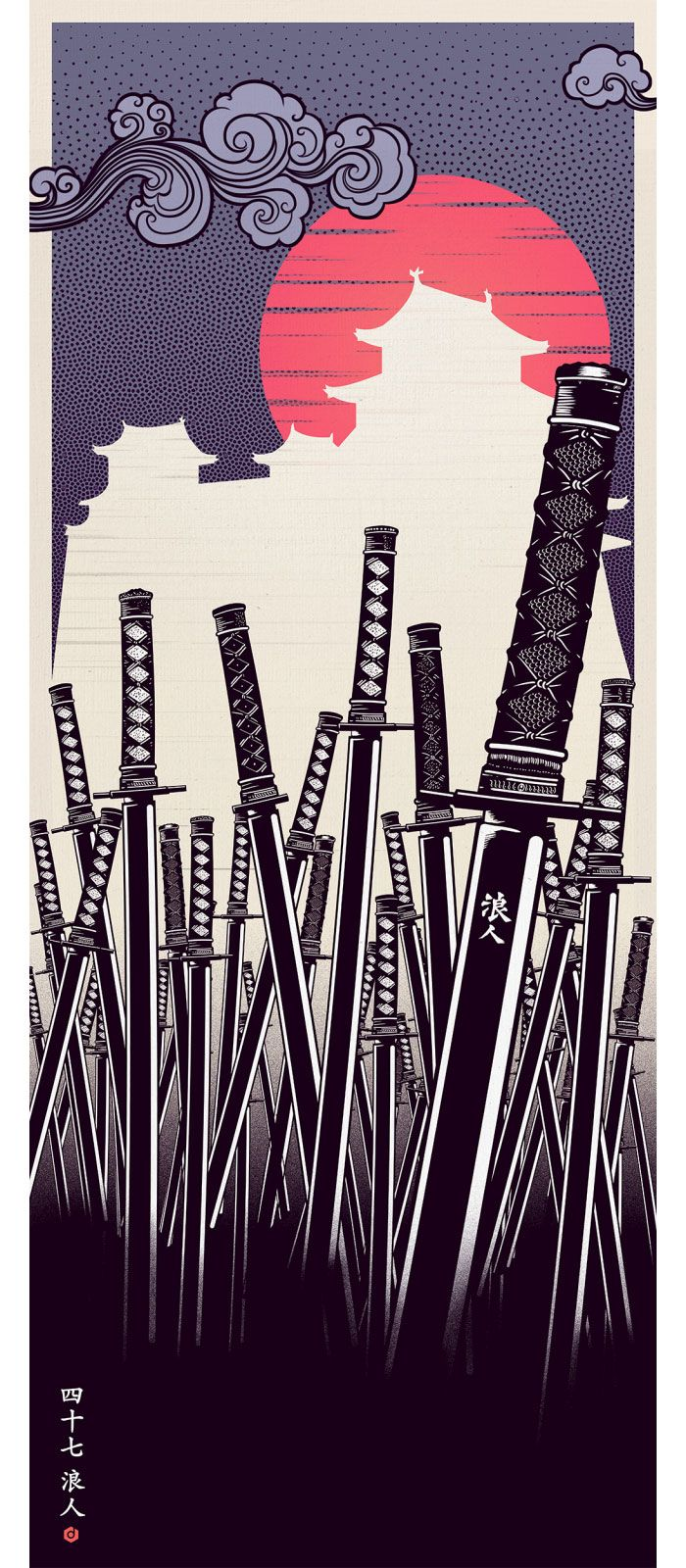 Alternative movie poster for 47 Ronin by Doaly