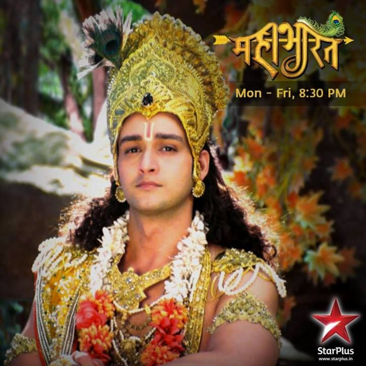 Star Plus Mahabharat 2013 Pics Photos Images Wallpapers Photo