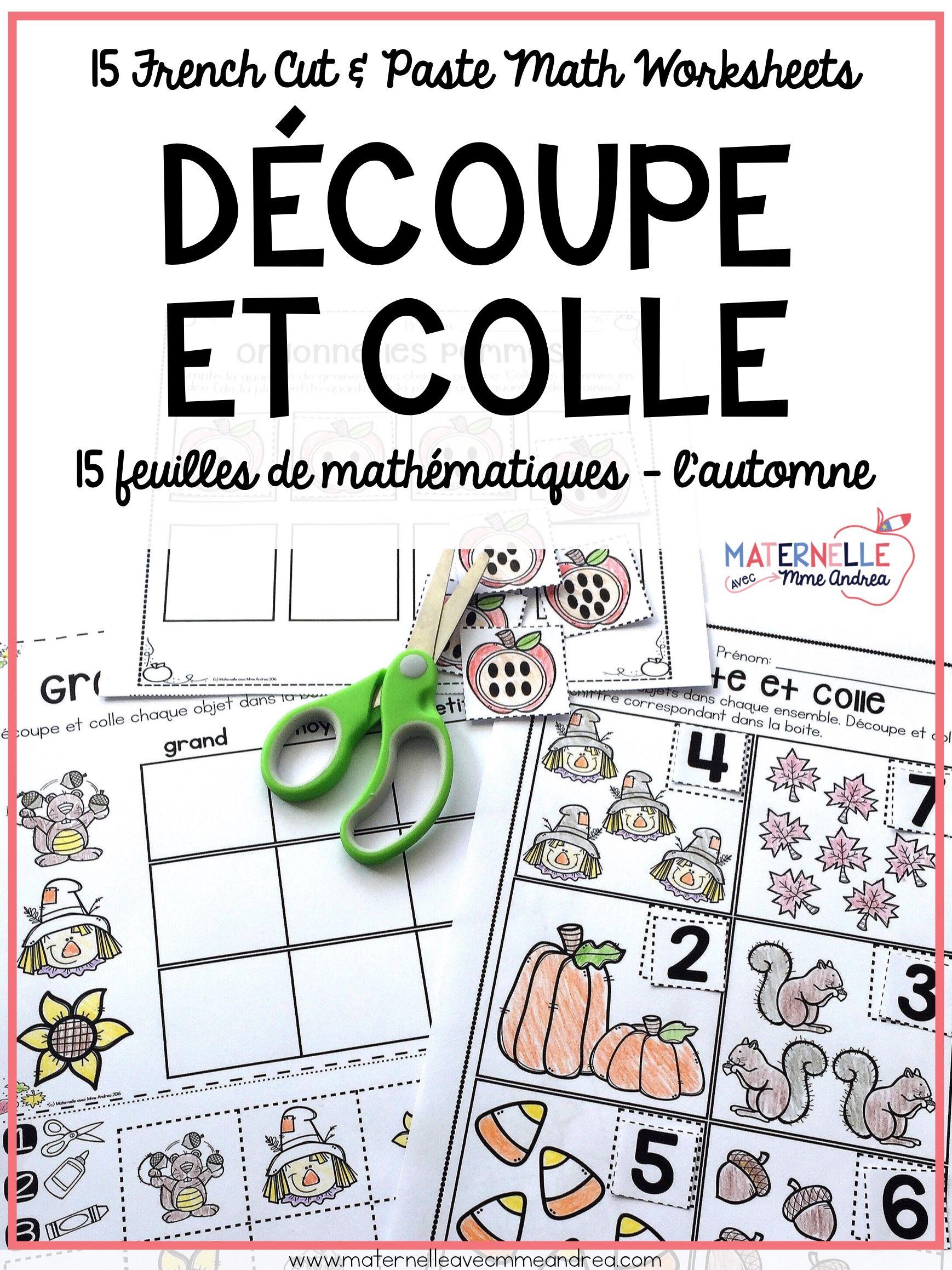 French Autumn No Prep Math Worksheets Cut Paste Maternelle