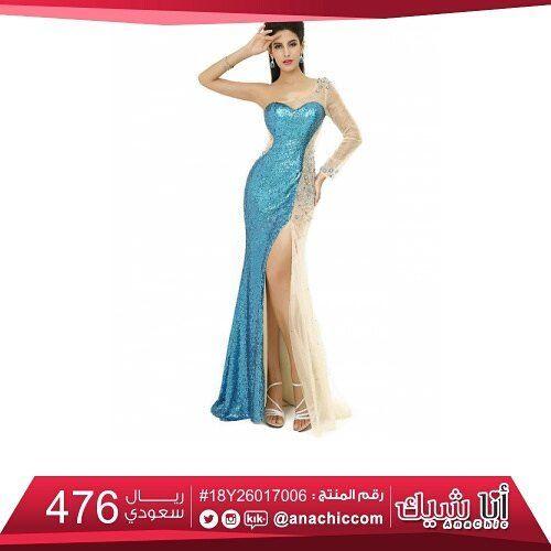 نقدم لك أجمل فساتين السهرة بمختلف التصاميم فستان نسائي عصري مزين ب التل و التطريز فخم و أنيق متجر أناشيك فساتين Dresses Mermaid Formal Dress Fashion