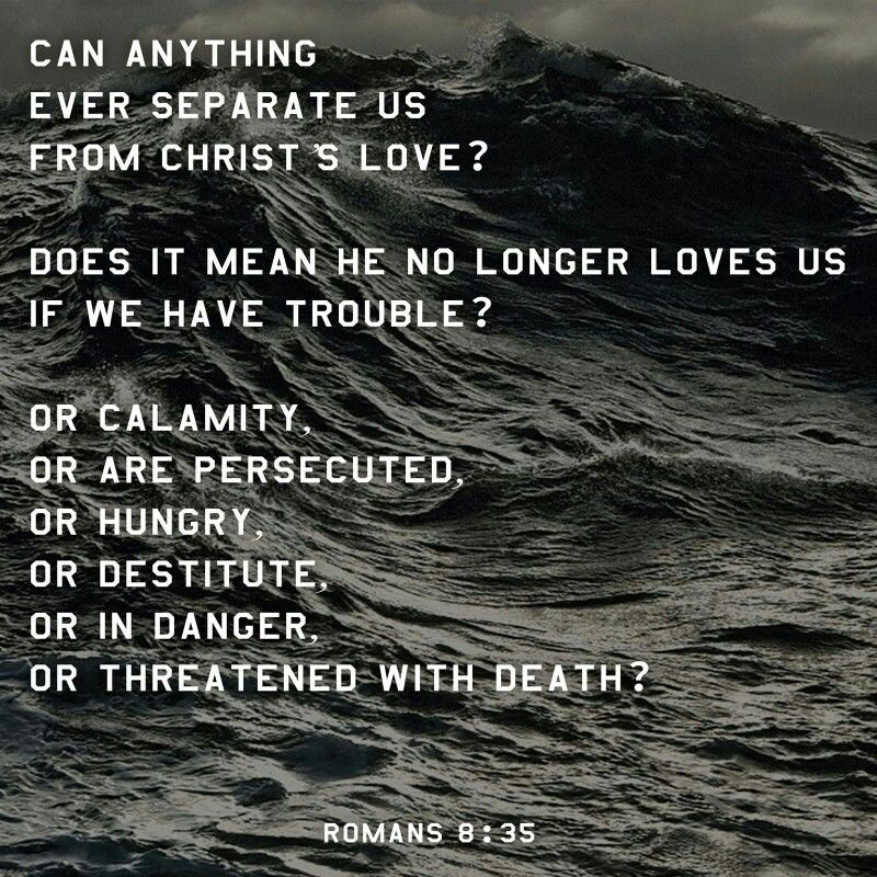 He Promised To Love Us To The End No Strings Attached Bible