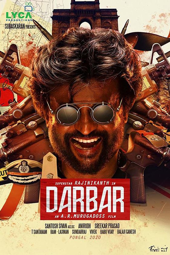 Darbar In 2020 Hindi Movies Full Movies Download Download Movies