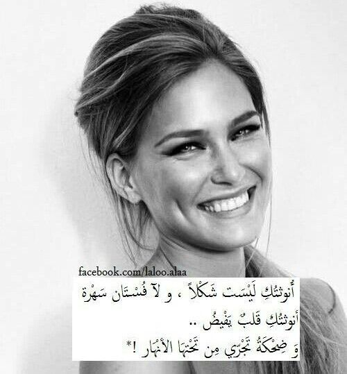 Pin By Amly On Her هي English Quotes Beautiful Words Arabic Quotes