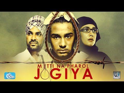 Mitti Na Pharol Jogiya – New Full Punjabi Movie | Latest