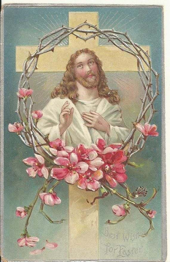 Early 1900s Divided Back DB Holiday Postcard Easter Greetings Jesus Christ with Cross Best  Early 1900s Divided Back DB Holiday Postcard Easter Greetings Jesus Christ wit...