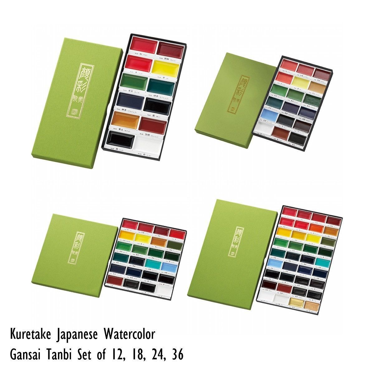 Details About New Kuretake Japanese Watercolor Paint Gansai Tanbi