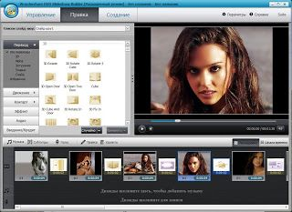 free dvd slideshow builder full version