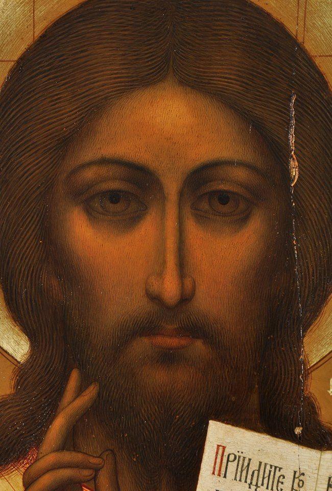 Лик Господа Иисуса Христа. | Иконопись (часть 1) в 2019 г ...