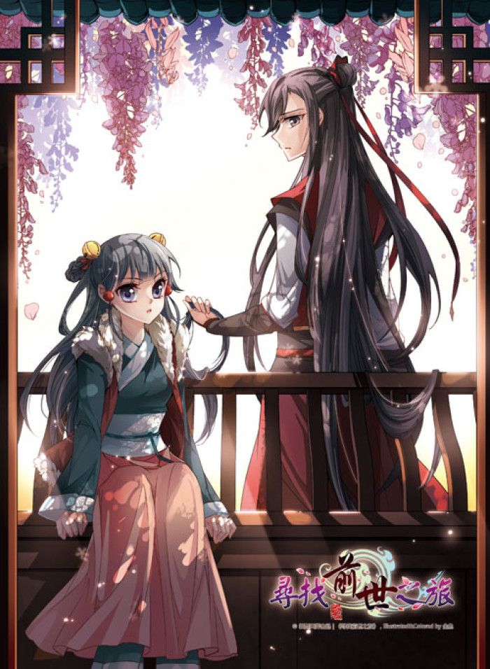 Pin By Mi Ni On Tầm Trảo Journey To The Past Anime