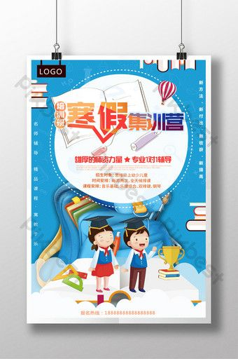 Blue children winter vacation camp preschool training class enrollment poster | PSD Free Download - Pikbest