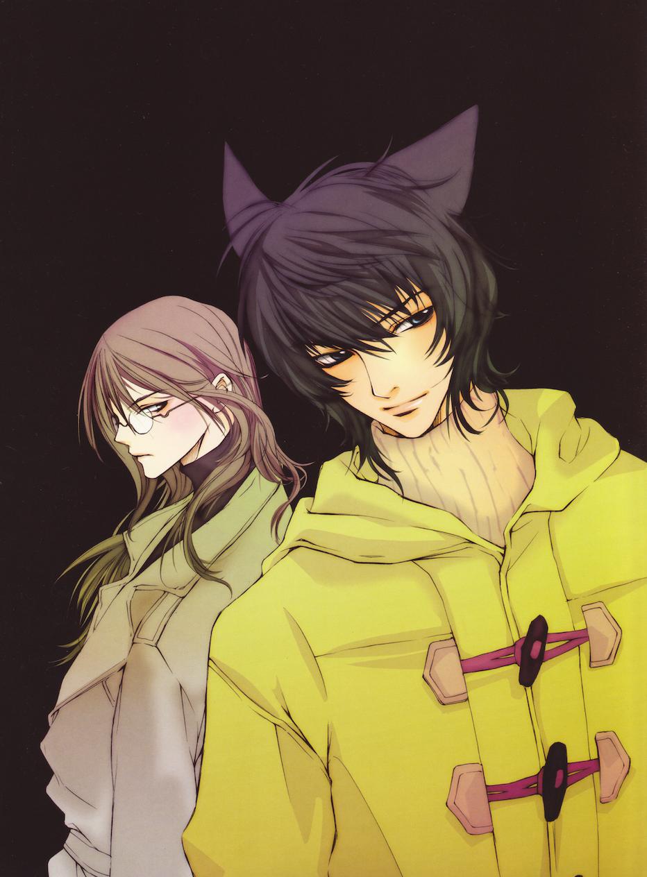 Épinglé par *Anisazu * sur Yun Kouga Dessin manga