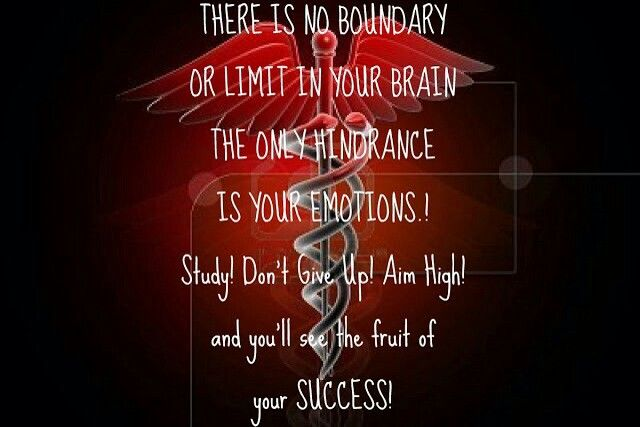 Motivational Quote For Medical School Quotes Medical Quotes