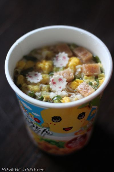 Local Japanese Mascot Funassyi's Instant Noodles きつねうどんなっしー!