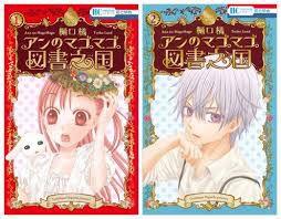 I Really Love Higuchi Tachibana Mangas If U Don T Know Who She Is