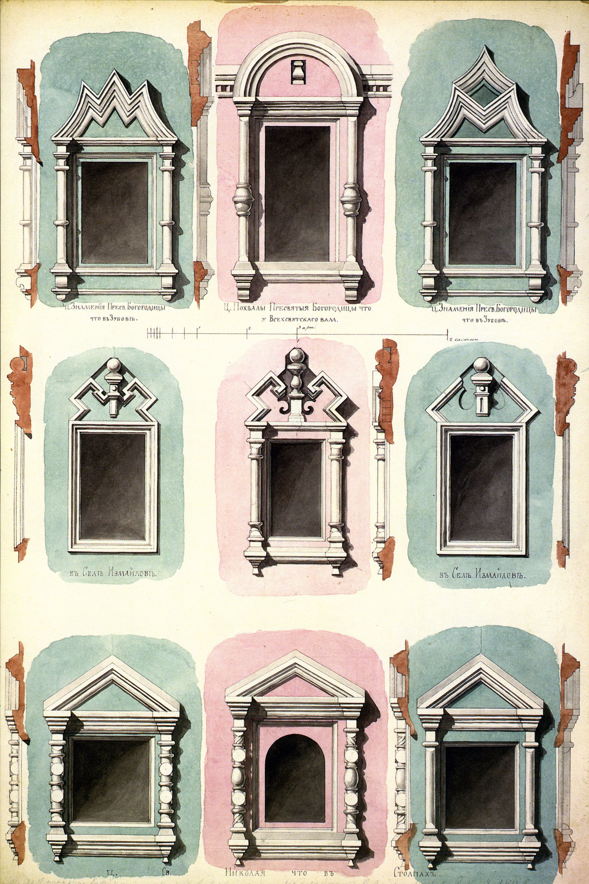 Mica windows historical facts