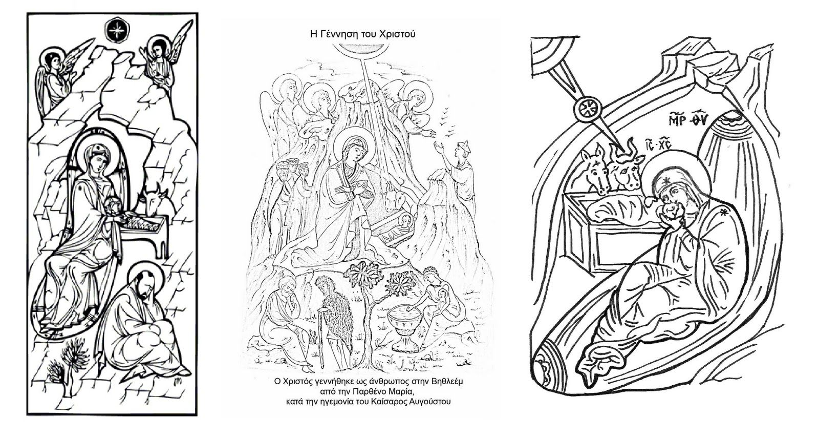 Orthodox Nativity Icon Coloring Page