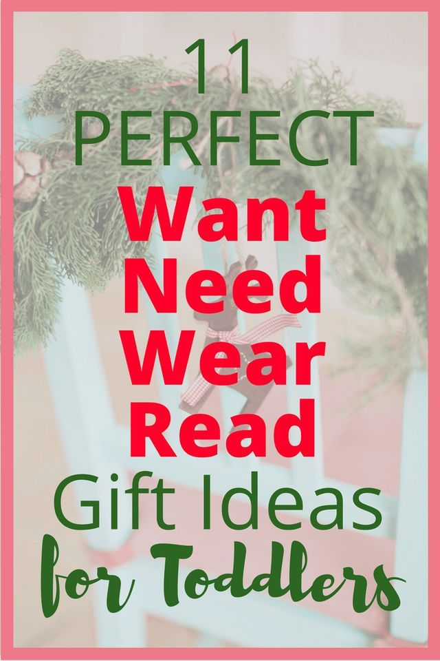 11 perfect want need wear read gift ideas for christmas christmasgifts christmas want giftideas 2yearold 3yearold