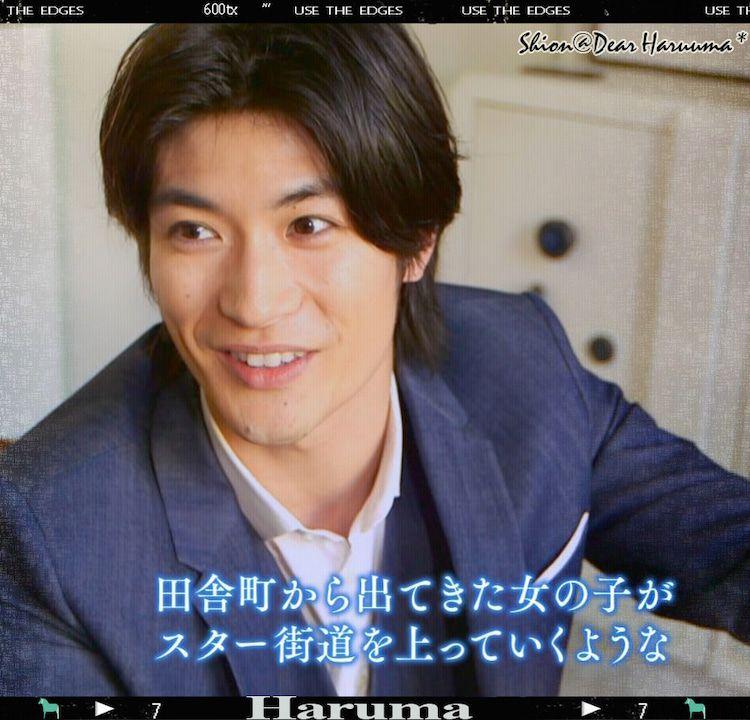 ボード Haruma Miura のピン