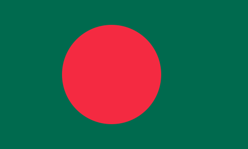 (BANGLADESH), officially the People's Republic of Bangladesh, is a country in South Asia, located on the fertile Bengal delta