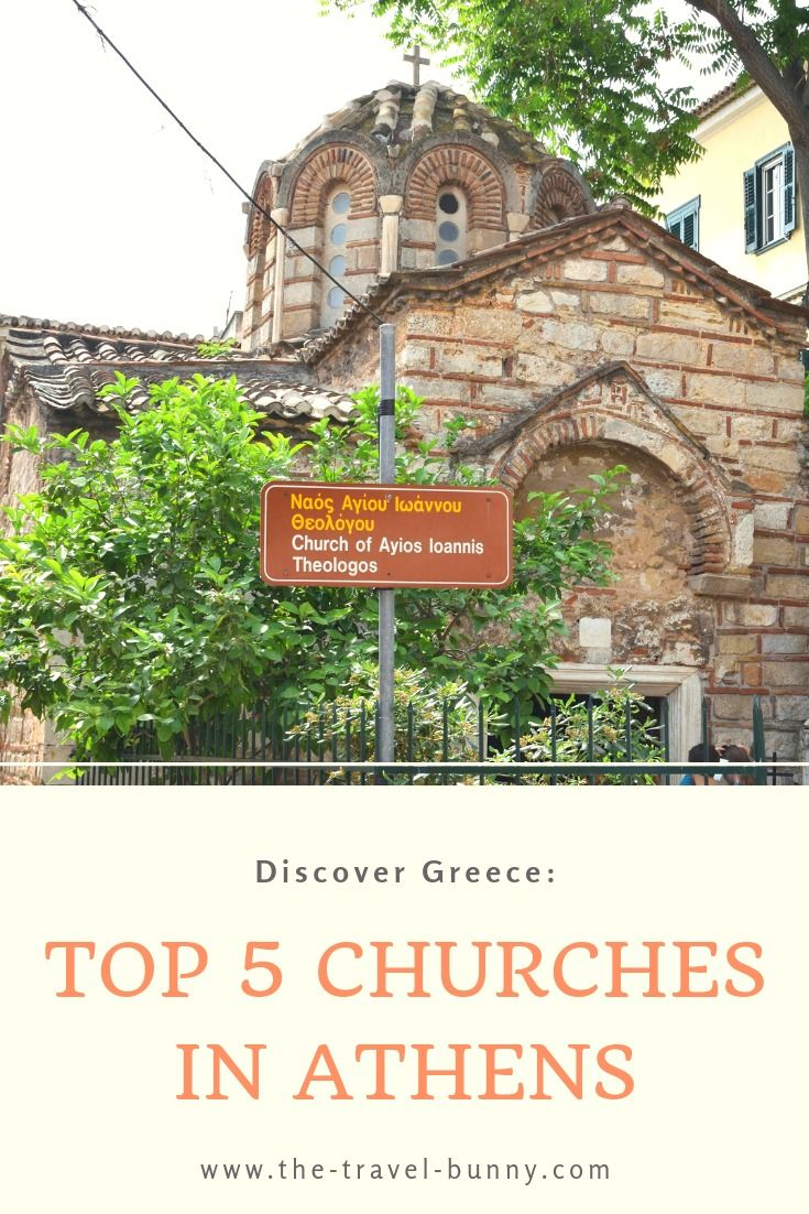 Discover Greece: Top 5 Greek Churches in Athens (including Agios Ioannis Theologos) #visitgreece
