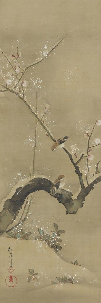 Sakai Hoitsu, Japan Society, NYC, Rimpa, Ogata Korin, Japanese art, nature, color, four seasons