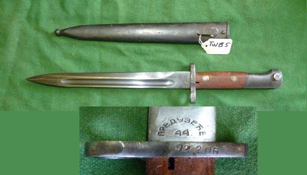 Pin Auf Love Bayonets