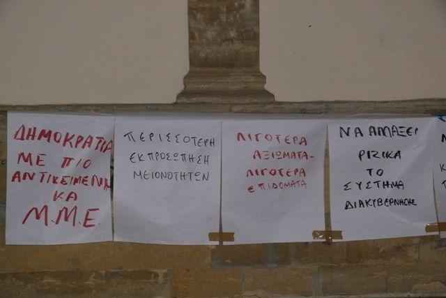 Εκδήλωση Πλατείας Φανερωμένης, παλιά πόλη (40)