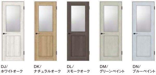 lixil室内ドア ファミリーラインパレット 標準ドア fth cmn8
