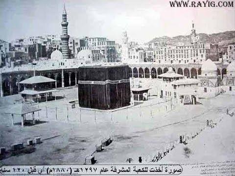 البقيع أكبر مقبرة في العالم تضم رفات 10 آلاف صحابي قصة الإسلام لايت Mecca Makkah Kaba