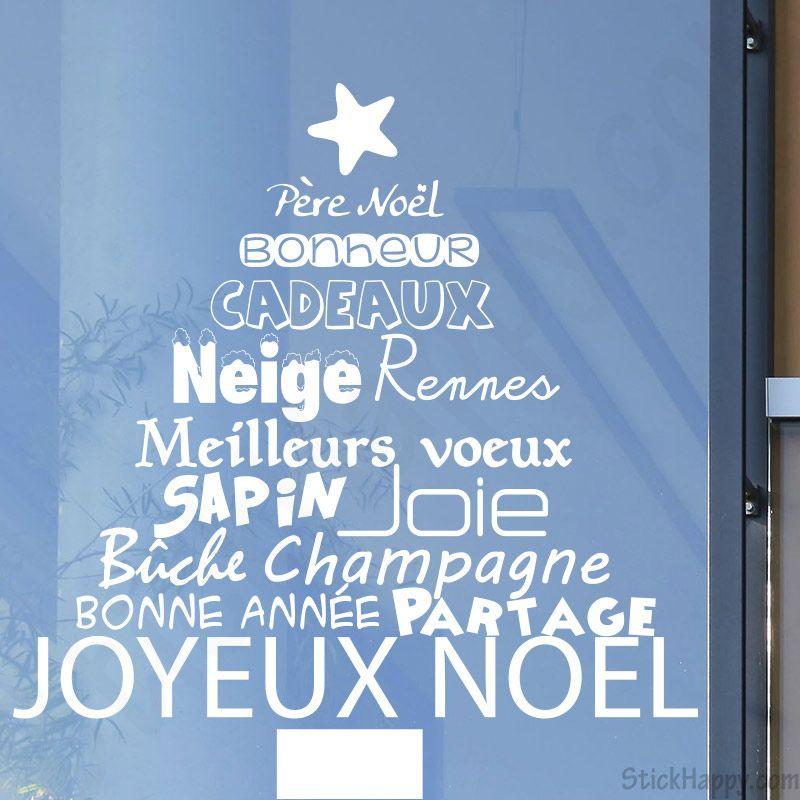 Relativ Stickers sapin de Noël en texte : composé des mots Père Noël  ZL44
