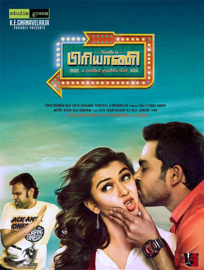 Biriyani Biryani Biryani Movie Biriyani Movie Biryani Tamil Movie Biriyani Tamil Movie Karthi Karthik Sivakumar Ve Full Movies Tamil Movies Free Movies