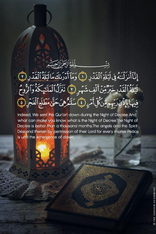 Desertrose Suret Alqadr Quran Ramadan Quotes Holy Quran