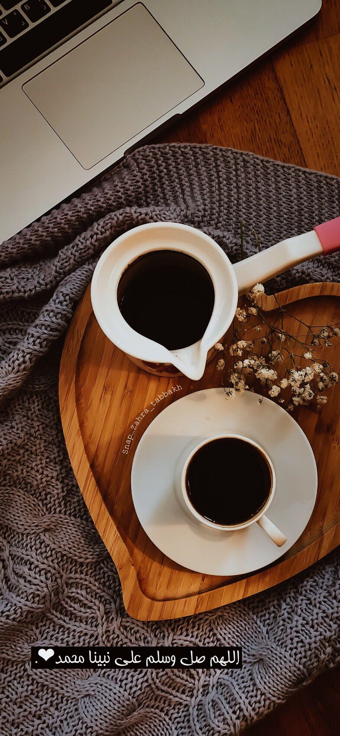 Pin By Ameel On Allah French Roast Coffee Coffee Roasting Fresh Roasted Coffee