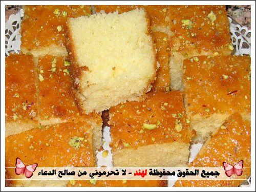 H Nd ملف الحلويات الجديد 2 من هند كيكة الزبادي بالشيرة من ألذ ما عملت Frozen Treats Food Desserts
