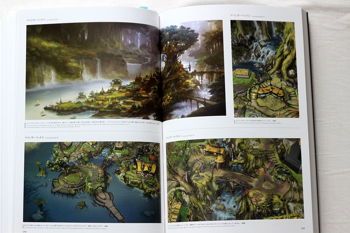 Final Fantasy XIV - The Art of Eorza - Another Drawn - artbook - 978-4757544611 (16)